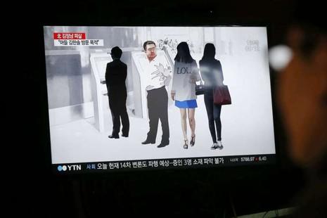 Bắt thêm nghi phạm thứ 3 vụ sát hại ông Kim Jong-nam - ảnh 1