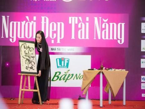 Hoàng Thị Quỳnh Loan