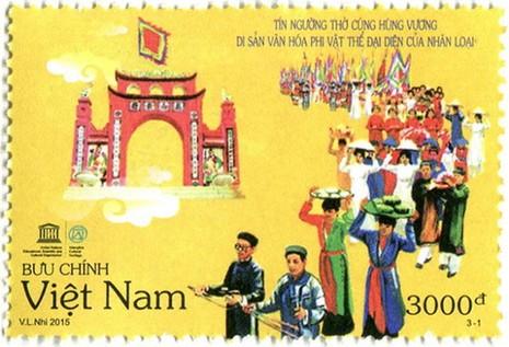 Bộ tem Tín ngưỡng thờ cúng Hùng Vương - ảnh 1
