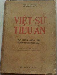 Việt sử tiêu án.jpg