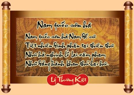 Những bản dịch bài thơ 'Nam quốc sơn hà' - ảnh 1