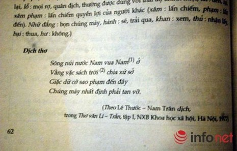 Những bản dịch bài thơ 'Nam quốc sơn hà' - ảnh 5