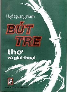 'Nhại thơ' - lối sáng tạo độc đáo của người Việt Nam - ảnh 2