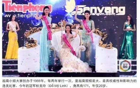 Báo Trung Quốc đăng thông tin về tân hoa hậu.