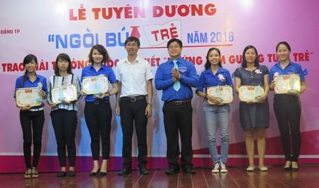 Tuyên dương 16 cá nhân và tập thể đạt giải thưởng Ngòi Bút Trẻ lần 8 - ảnh 3