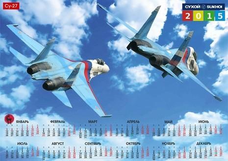5 mẫu máy bay tiêm kích tốt nhất của Nga - ảnh 1