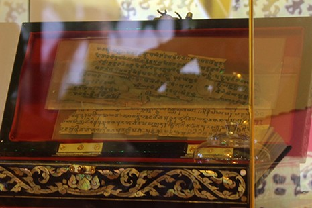 Mãn nhãn với bản kinh Phật trên lá bối 2.000 năm tuổi - ảnh 4
