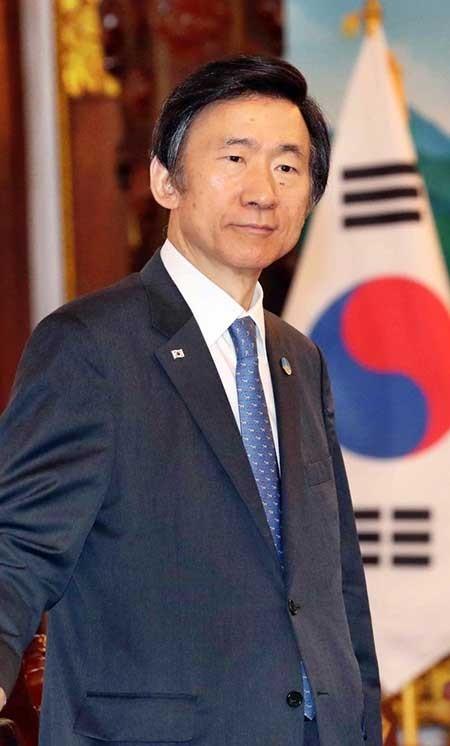Bộ trưởng Ngoại giao Hàn Quốc sang Mỹ thuyết khách - ảnh 1