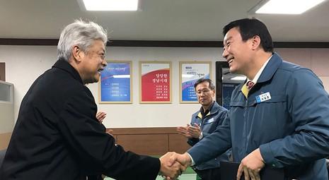 Thỏa thuận mới giúp Taekwondo VN trở lại thời đỉnh cao - ảnh 4