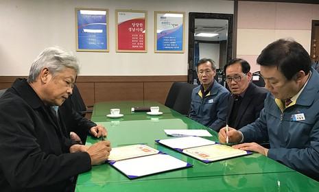Thỏa thuận mới giúp Taekwondo VN trở lại thời đỉnh cao - ảnh 3