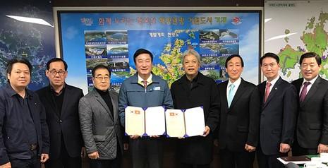 Thỏa thuận mới giúp Taekwondo VN trở lại thời đỉnh cao - ảnh 2