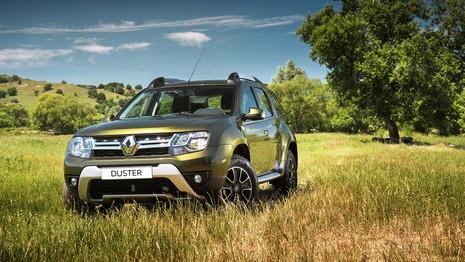 Renault Duster giảm giá 50 triệu đồng - ảnh 2