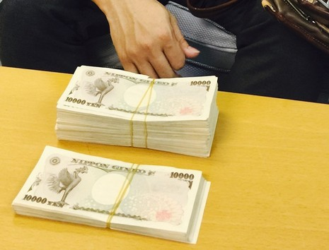Vận chuyển trái phép hơn 3 triệu yen Nhật ra nước ngoài - ảnh 1