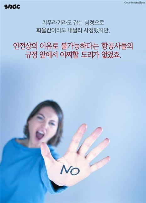 Báo Hàn Quốc ca ngợi Vietnam Airlines hoãn bay 80 phút để cứu một hành khách - ảnh 5