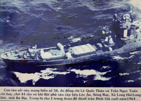 Bến tàu không số tại Đức Phổ là di tích lịch sử - ảnh 1