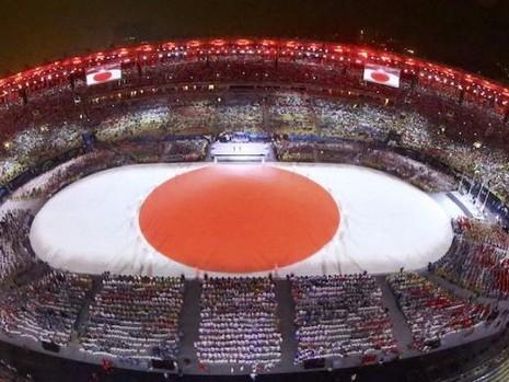Cờ Nhật, chủ nhà Olympic 2020 được giới thiệu
