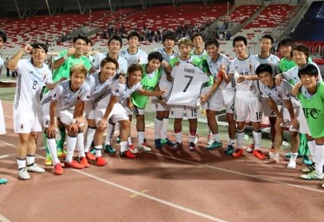 U-19 Nhật - U-19 Saudi Arabia: Chung kết đỉnh cao! - ảnh 1