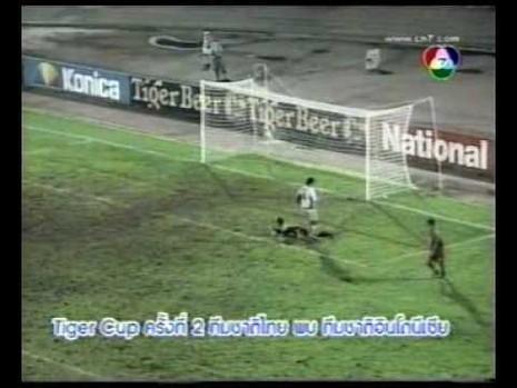 Đông Nam Á: Giấc mơ World Cup và chuyện… 'đốt đền' - ảnh 1