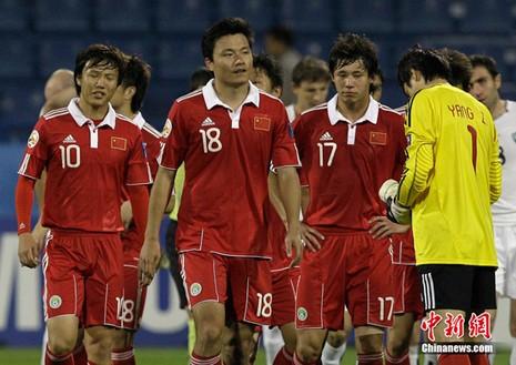 World Cup 2026, châu Á lên 8,5 suất - ảnh 2