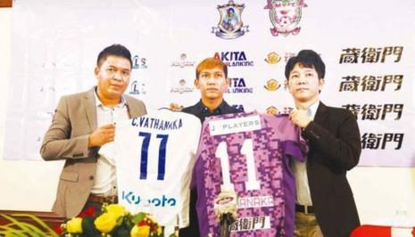 'Messi' Campuchia đã về J- League - ảnh 2