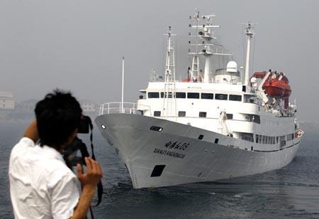 Tàu nghiên cứu biển Trung Quốc xâm nhập lãnh hải Nhật Bản - ảnh 1