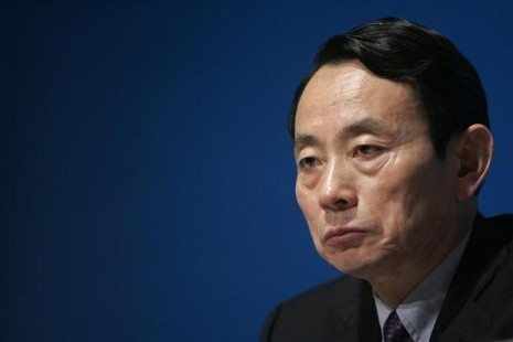 Cựu lãnh đạo tập đoàn dầu khí lớn nhất Trung Quốc hầu tòa - ảnh 1