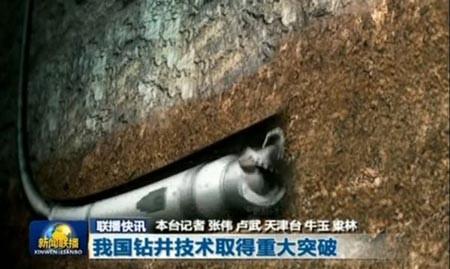 Trung Quốc bất ngờ có công nghệ khoan dầu đột phá - ảnh 1