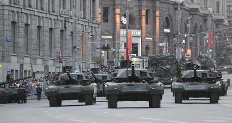 Siêu tăng Armata sắp thêm trọng pháo 152mm - ảnh 1