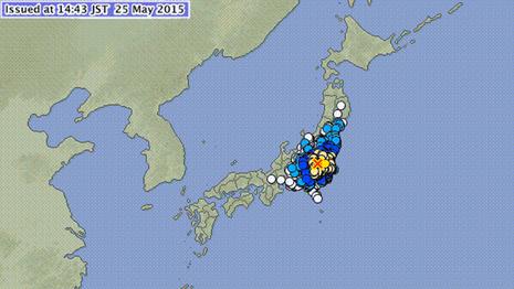 Động đất 5.6 độ Richter rung chuyển thủ đô Nhật Bản - ảnh 1