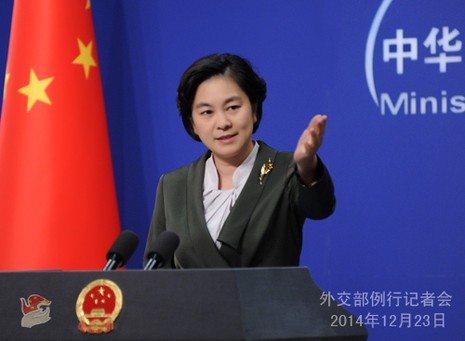 Trung Quốc ngang ngược cảnh cáo Philippines và 'các nước nhỏ' - ảnh 1