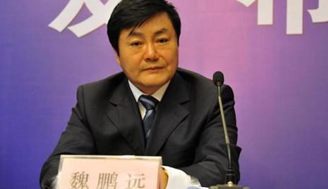 """Thêm một """"con hổ"""" ngành năng lượng Trung Quốc sa lưới tham nhũng - ảnh 1"""