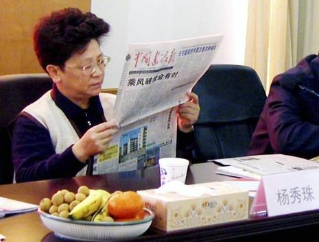 Quan lớn Trung Quốc xin tị nạn tại Mỹ sau khi bị truy nã - ảnh 1