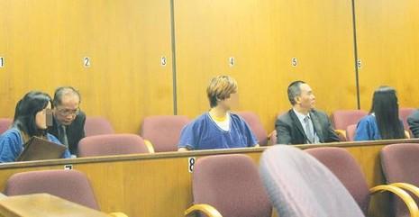 Hành hung bạn, sinh viên Trung Quốc hầu tòa trên đất Mỹ - ảnh 2