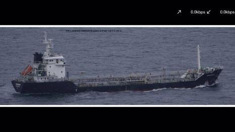 Tàu Malaysia mất tích được phát hiện tại biển Campuchia - ảnh 1