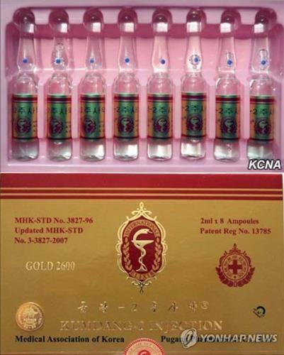 Triều Tiên tuyên bố có thuốc chống dịch MERS - ảnh 1
