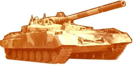 Xe tăng tuyệt mật của Liên Xô được 'giải mật' - ảnh 1