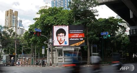 Đối tượng nghi thực hiện vụ đánh bom Bangkok bị bắt giữ - ảnh 1