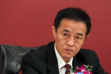 Cựu phó chánh án Tòa án tối cao Trung Quốc bị truy tố tham nhũng - ảnh 1