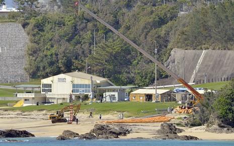 Thu hồi giấy phép xây căn cứ quân sự Mỹ ở Okinawa - ảnh 1