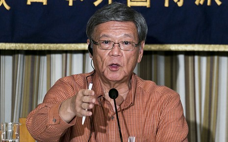 Thu hồi giấy phép xây căn cứ quân sự Mỹ ở Okinawa - ảnh 2
