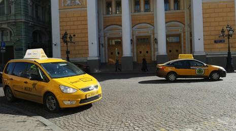 Chiến binh IS đội lốt tài xế taxi bị bắt tại Nga - ảnh 1