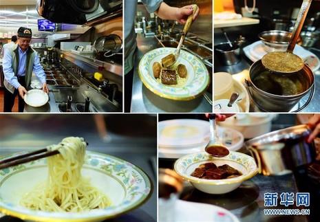 Sốc với bát mì bò gần 7 triệu đồng ở Đài Loan - ảnh 1
