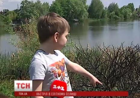 Trực thăng lạ thả bom cháy gần nhà riêng tổng thống Ukraine? - ảnh 1