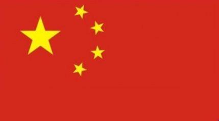 CCTV đăng tải hình ảnh lá cờ Trung Quốc đúng ra có 4 ngôi sao cùng có đầu nhọn quay vào tâm là ngôi sao lớn. Ảnh: SCMP