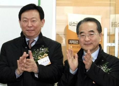 Phó chủ tịch Tập đoàn Lotte chết nghi do tự tử - ảnh 1