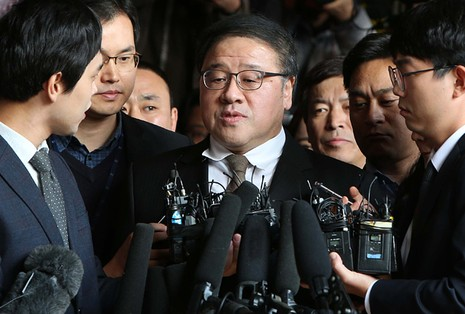 Bắt khẩn cấp cựu thư ký cao cấp của Tổng thống Hàn Quốc