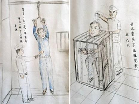 Trung Quốc: Chấn động với những bức vẽ cảnh sát tra tấn tù nhân - ảnh 3
