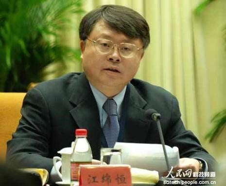 Hai con trai cựu Chủ tịch Trung Quốc Giang Trạch Dân bị điều tra - ảnh 1