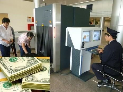 Xuất nhập cảnh mang theo tiền và ngoại tệ: Trường hợp nào bị phạt? - ảnh 1