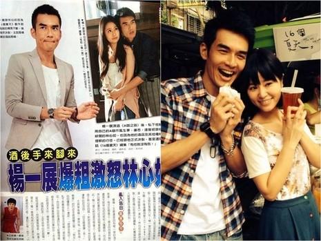 Dương Nhất Triển và Lâm Tâm Như hợp tác chung trong phim 16 mùa hè.